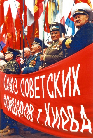 """Mai-Demonstration der Veteranen im """"Kiewer Bund der Sowjetoffiziere"""": Bei weitem nicht alle Ukrainer sind auf Westkurs. (Foto: Krökel)"""