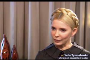 Julia Timoschenko vor ihrer Verhaftung. (Screenshot YouTube: Krökel)